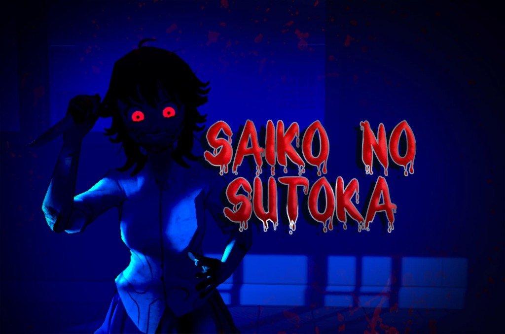 SaikonoSutoka