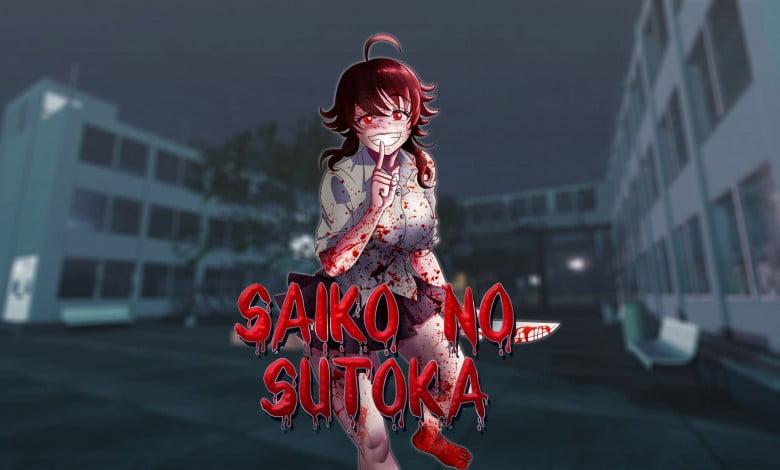 saiko-no-sutoka-download